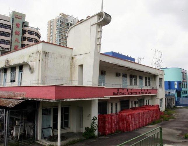 Jui Residences site history